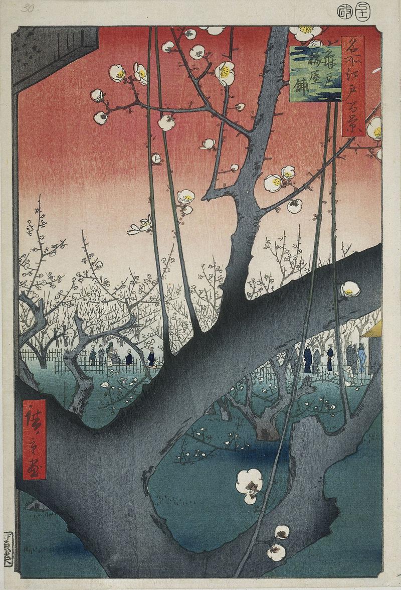 Utagawa Hiroshige, Plum Park in Kameido 1857